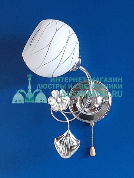 Бра LyustraMsk ЛС 052 на 1 рожок, хром