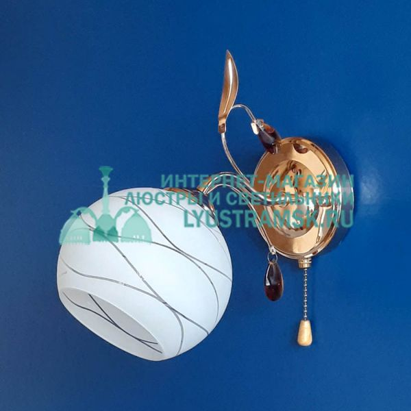 Бра LyustraMsk ЛС 208 на 1 рожок, золото
