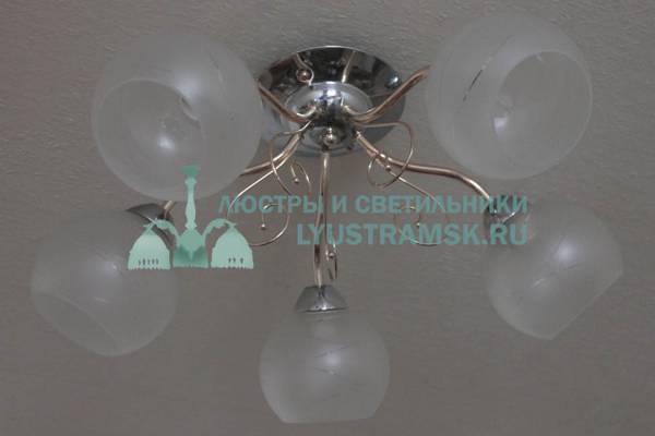 Люстра потолочная TinKo ЛС 090 на 5 плафонов, золото/хром