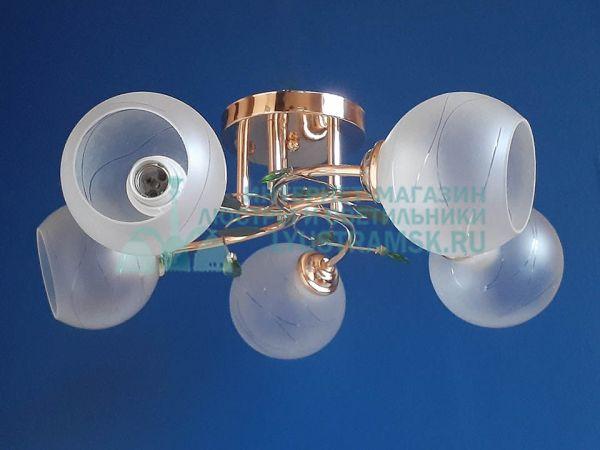 Люстра потолочная LyustraMsk ЛС 338 на 5 рожков, золото