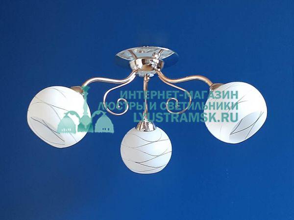 Люстра потолочная TinKo ЛС 090 на 3 рожка золото/хром