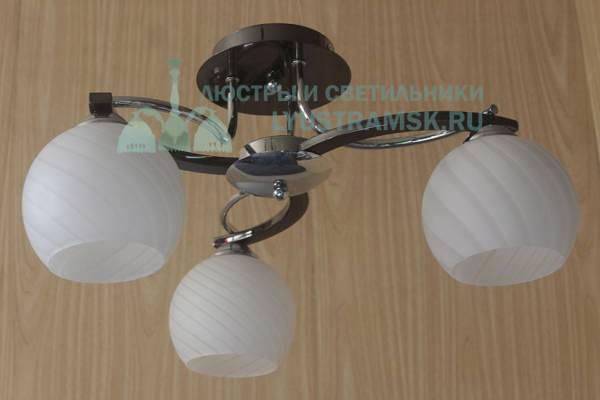 Люстра потолочная Eurosvet ЛС 692 на 3 рожка черный/хром