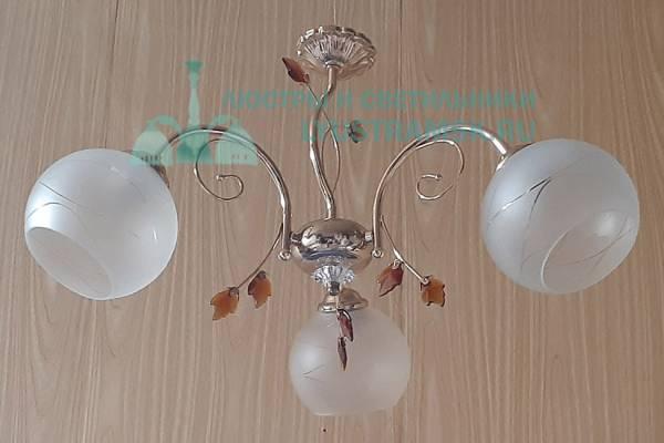 Люстра подвесная TinKo ЛС 156 на 3 рожка золото