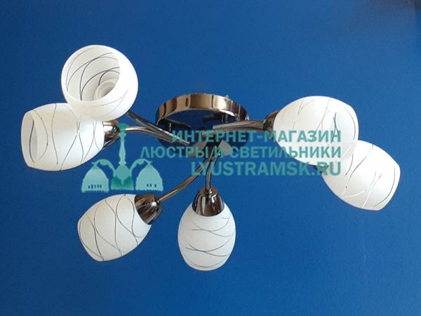 Люстра потолочная LyustraMsk ЛС 458 на 6 рожков, графит