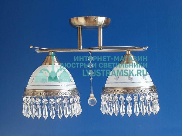 Люстра потолочная LyustraMsk ЛС 638 на 2 рожка бронза