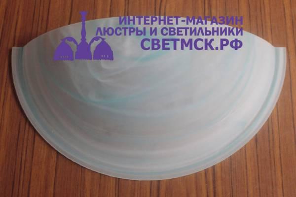 Плафон для светильников ЛС 1268 D30, морская волна.