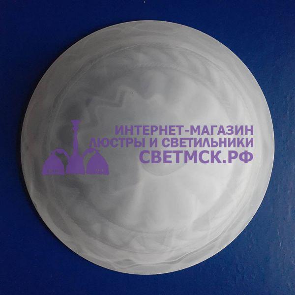Плафон для светильников ЛС 1244 D-30