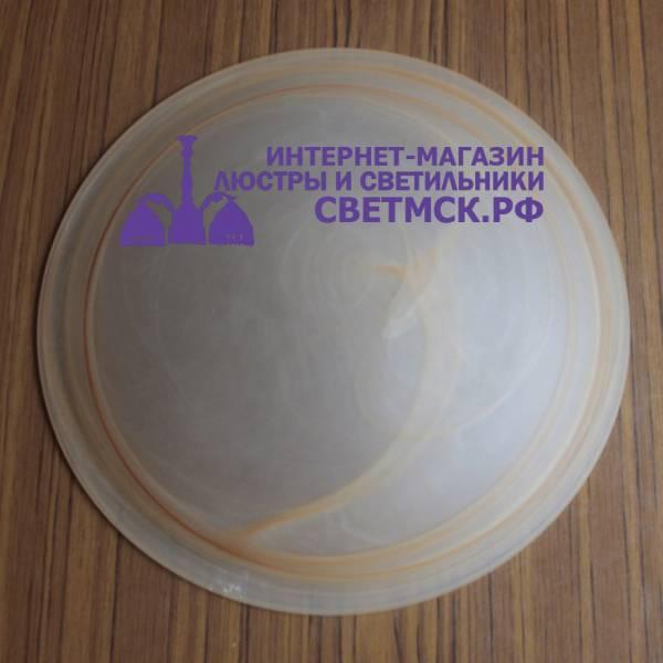 Плафон для светильников ЛС 1261 D-30, матово-бежевый.