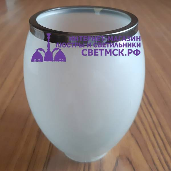 Плафон для люстр ЛС 1165 Е14