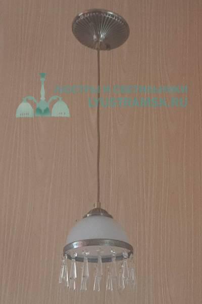 Светильник подвесной Julietta Ramona ЛС 013/B1 Бронза