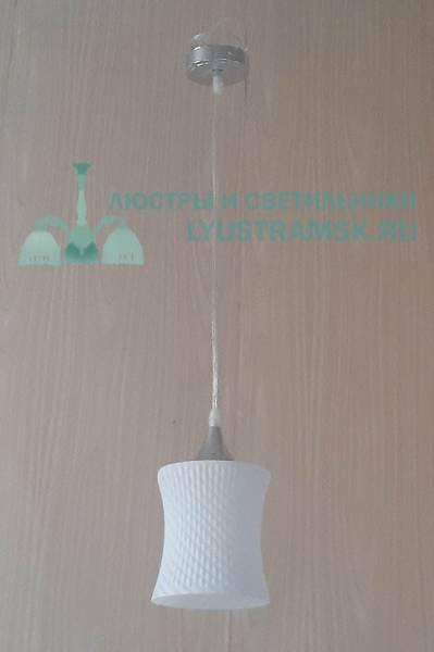 Светильник подвесной Julietta Ramona ЛС 699/B1 Хром