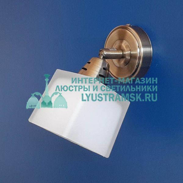 Бра LyustraMsk ЛС 201 на 1 рожок, бронза