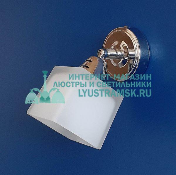 Бра LyustraMsk ЛС 201 на 1 рожок, хром
