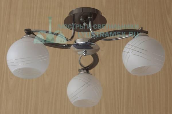 Люстра потолочная LyustraMsk ЛС 329 на 3 рожка, хром/венге