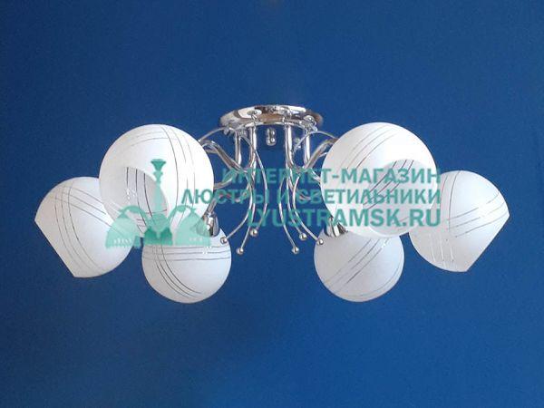 Люстра потолочная LyustraMsk  ЛС 706 на 6 рожков хром