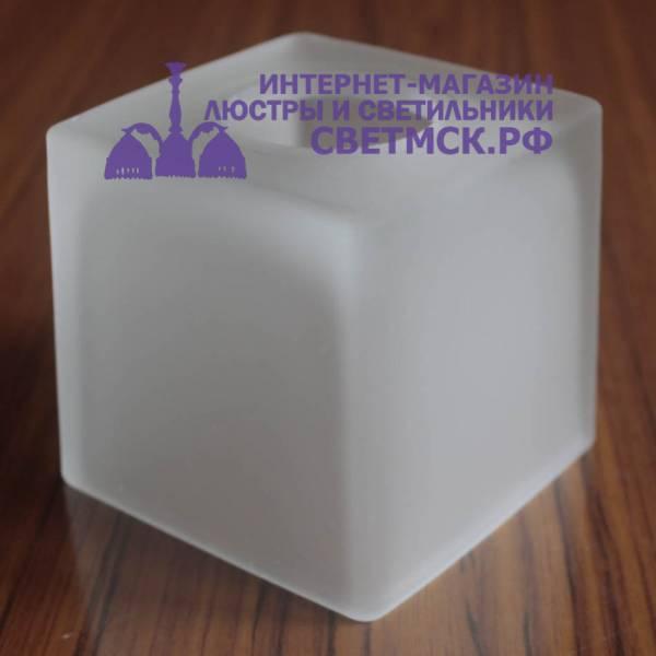 Плафон для люстр ЛС 1106 Куб Е27