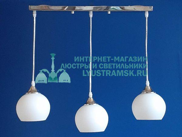 Люстра подвесная LyustraMsk. ЛС 720 на 3 плафона, хром.
