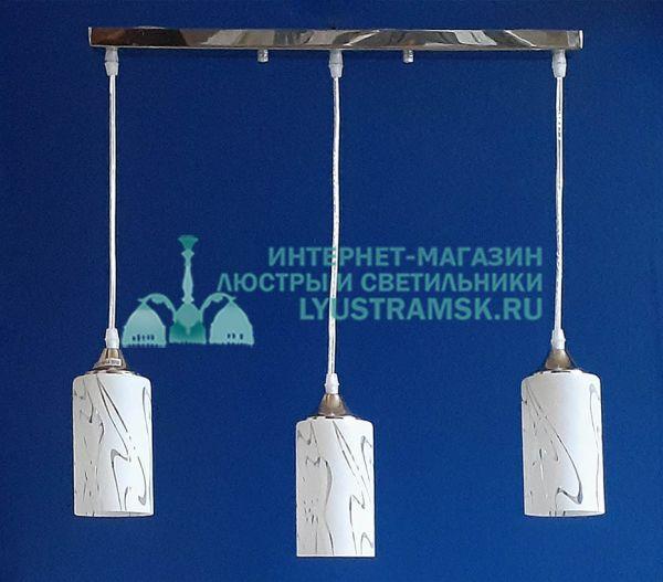Люстра подвесная на планке LyustraMsk. ЛС 734 на 3 плафона, хром.