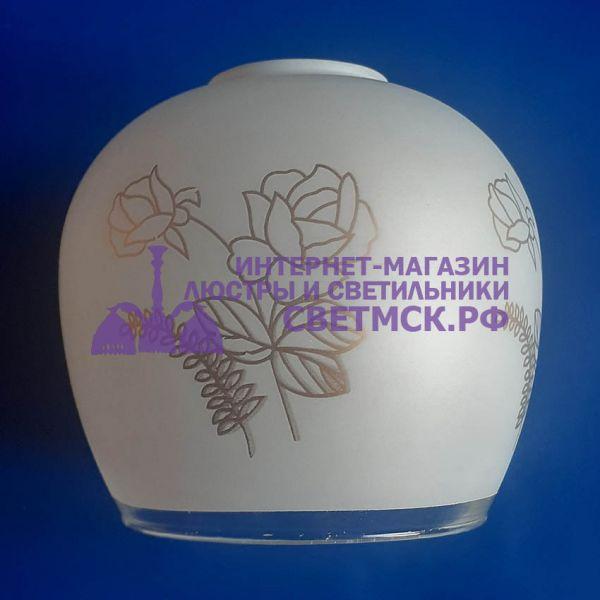 Плафон для люстр ЛС 1188 Е27