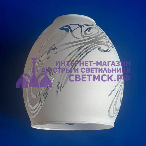 Плафон для люстр ЛС 1190  Е27