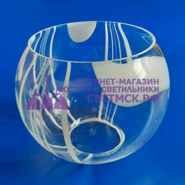 Плафон прозрачный для люстр. ЛС 1163 Е27