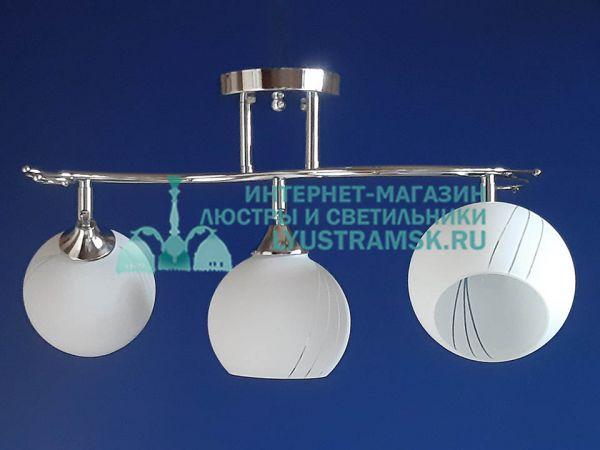 Люстра потолочная ЛС 460 на 3 рожка, хром