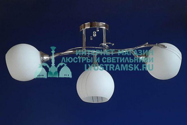 Люстра потолочная LyustraMsk. ЛС 397 на 3 плафона, хром.