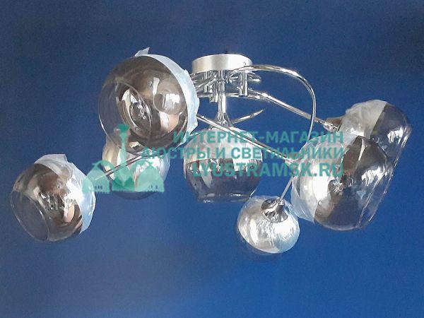 Люстра потолочная LyustraMsk ЛС 785 на 6+1 рожков, хром