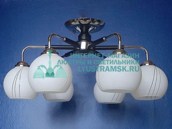 Люстра потолочная LyustraMsk ЛС 790 на 6 рожков, венге, хром