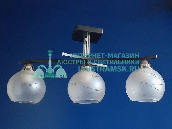 Люстра потолочная TinKo ЛС 377 на 3 плафона, хром/венге