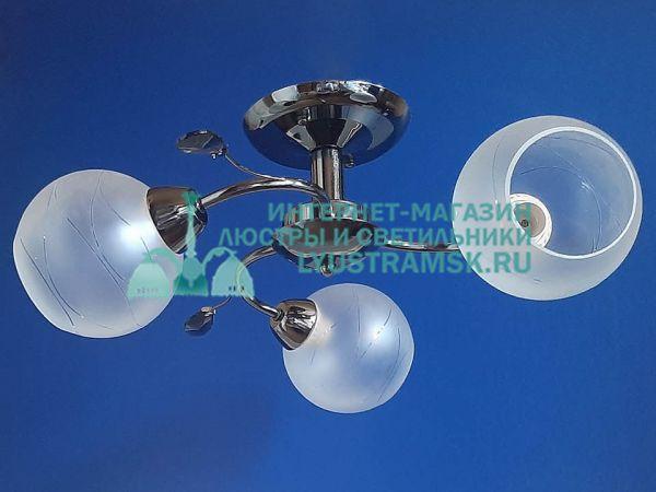 Люстра потолочная LyustraMsk. ЛС 512 на 3 плафона, графит
