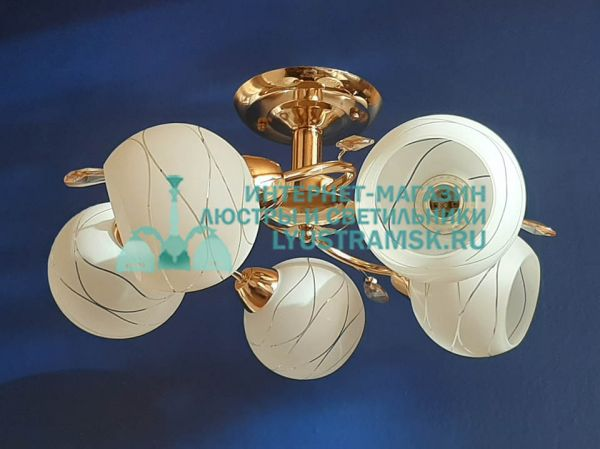 Люстра потолочная LyustraMsk. ЛС 454 на 5 плафонов, золото