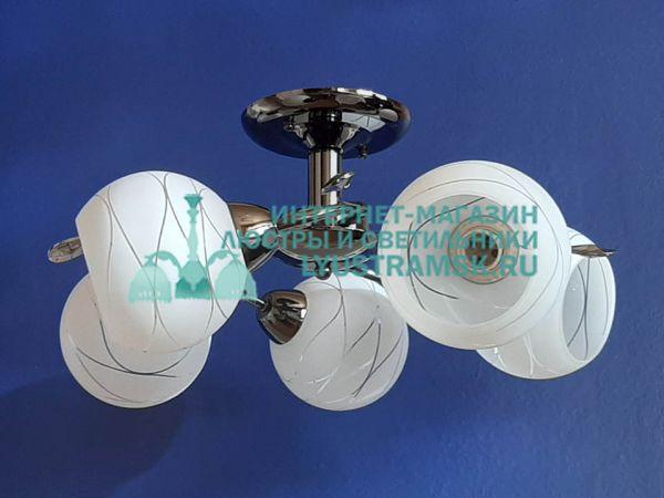 Люстра потолочная LyustraMsk. ЛС 454 на 5 рожков графит