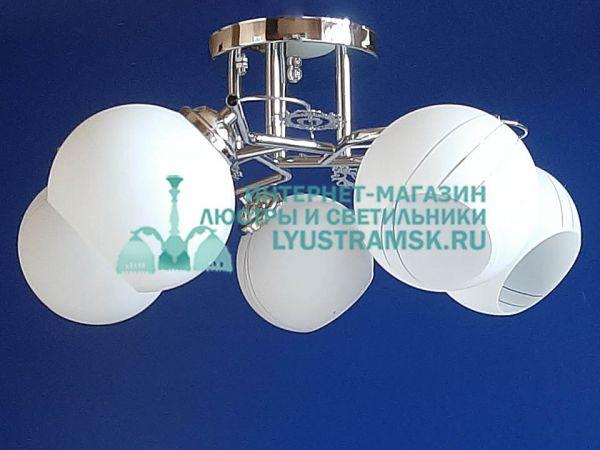 Люстра потолочная LyustraMsk. ЛС 763 на 5 рожков, хром