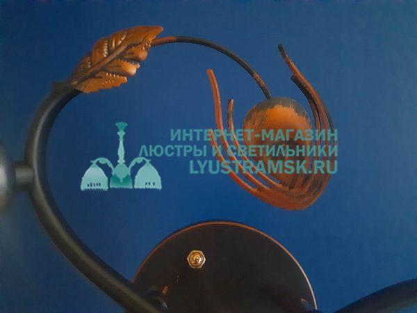 Люстра потолочная LyustraMsk. ЛС 792 на 3 рожка, черный, золото