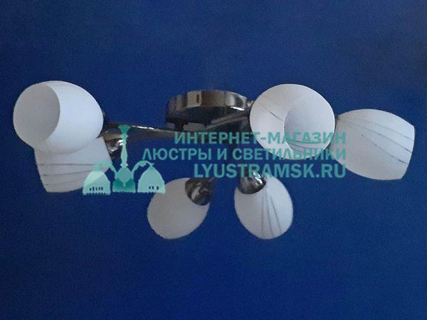 Люстра потолочная LyustraMsk. ЛС 458 на 6 рожков, графит.