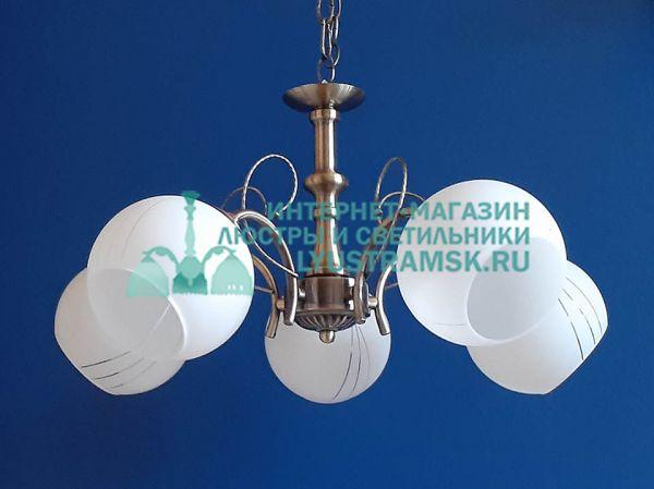 Люстра подвесная LyustraMsk. ЛС 150 на 5 рожков бронза
