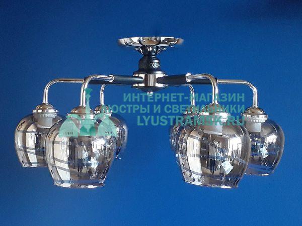 Люстра потолочная LyustraMsk. ЛС 786 на 6 рожков, венге, хром
