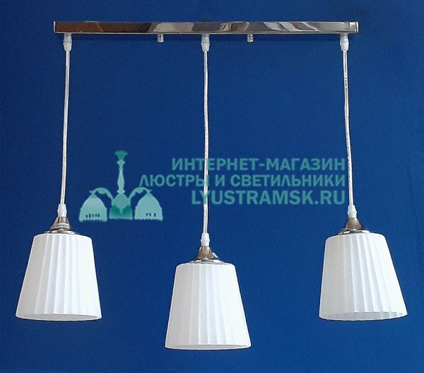 Люстра подвесная на планке LyustraMsk. ЛС 732 на 3 плафона, хром.