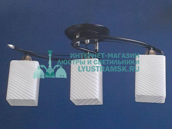 Люстра потолочная LyustraMsk ЛС 630 на 3 рожка черный/хром