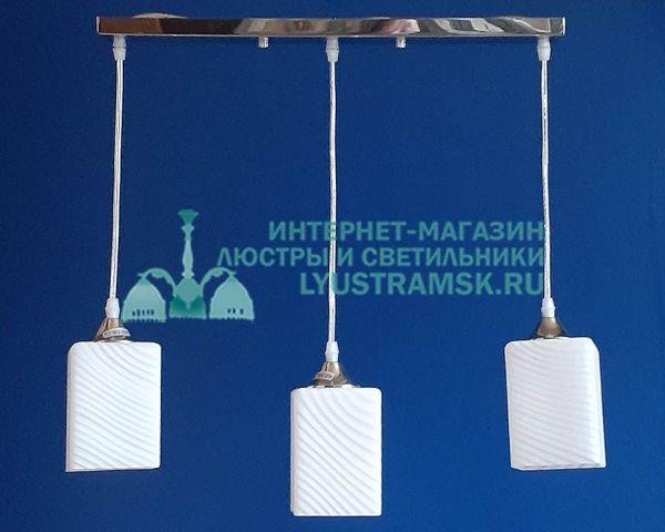 Люстра подвесная LyustraMsk. ЛС 724 на 3 плафона, хром.