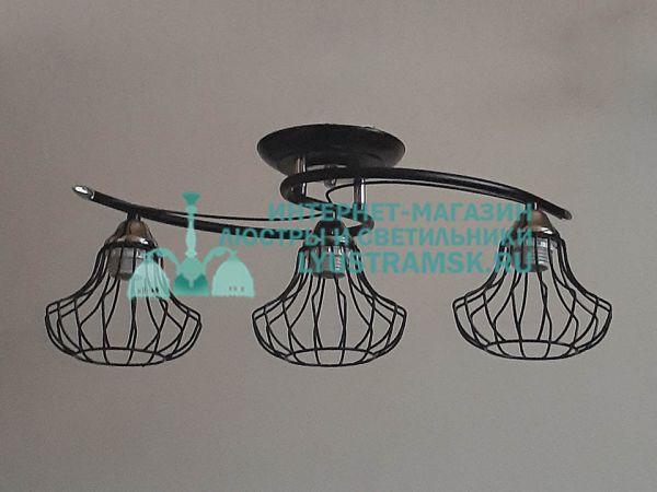 Люстра потолочная LyustraMsk ЛС 634 на 3 плафона хром черный