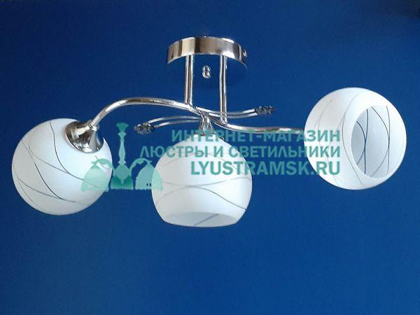 Люстра потолочная LyustraMsk. ЛС 181 на 3 рожка хром