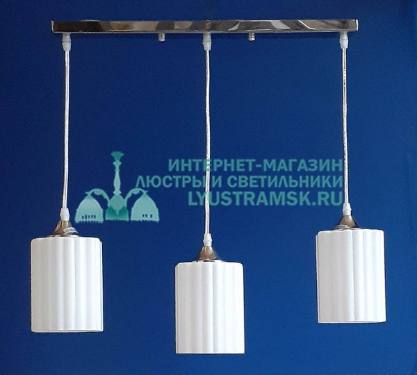 Люстра подвесная LyustraMsk. ЛС 728 на 3 плафона
