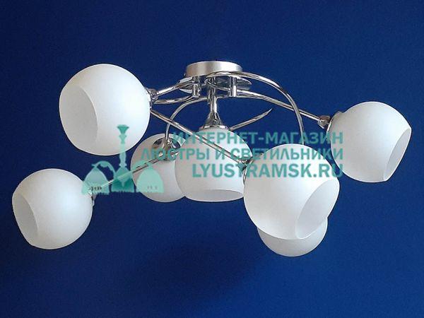 Люстра потолочная TinKo ЛС 635 на 6+1 рожков, хайтек хром