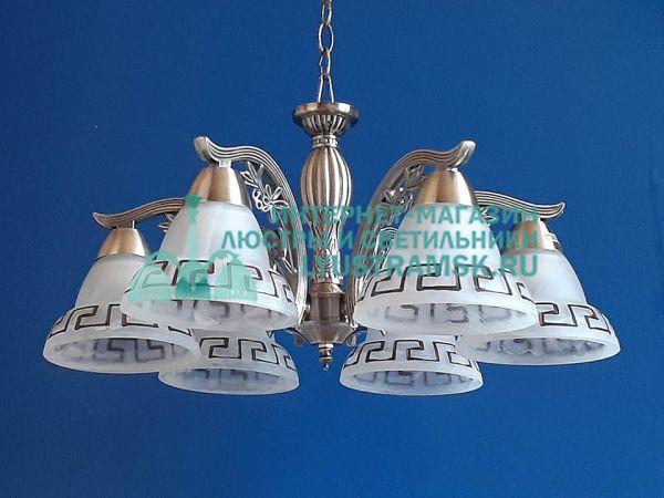 Люстра подвесная LyustraMsk. ЛС 761 на 6 рожков, бронза.