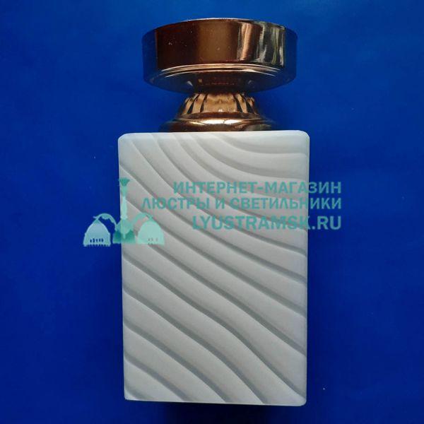 Люстра плафон LyustraMsk ЛС 818 золото