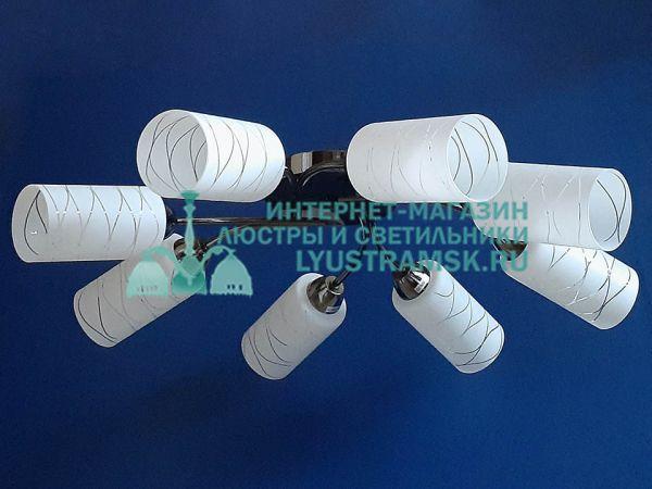 Люстра потолочная LyustraMsk. ЛС 443 на 8 рожков, графит