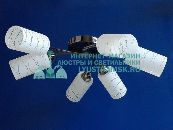 Люстра потолочная LyustraMsk. ЛС 443 на 6 рожков, графит