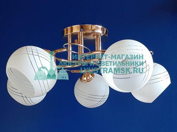Люстра потолочная LyustraMsk. ЛС 452 на 5 плафонов, золото.